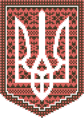 Принт Мужская футболка  с V-образным вырезом Герб вышиванка - FatLine