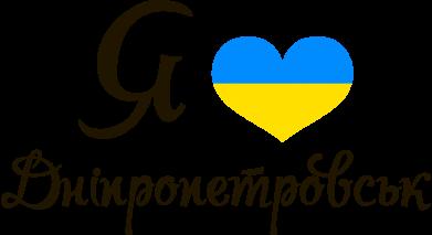 Принт Женская майка Я Дніпропетровськ - FatLine