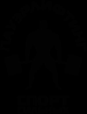 Принт Детская футболка Пауэрлифтинг Спорт сильных - FatLine