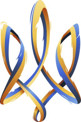 Принт Коврик для мыши Герб Украины Лента - FatLine