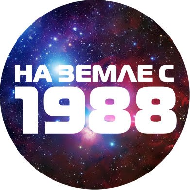 ����� ������� �������� � V-�������� ������� �� ����� � 1988 - FatLine