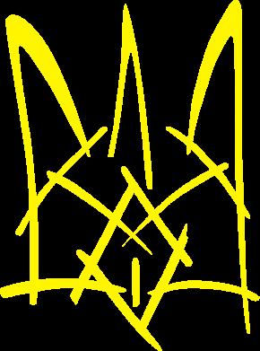 """Принт Штаны """"Молодіжний герб"""" - FatLine"""