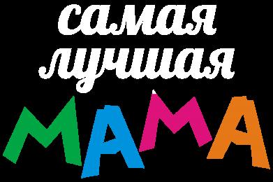 Принт Реглан Мама - FatLine