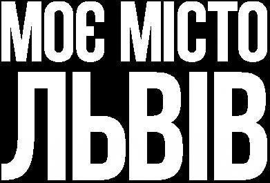 Принт Мужская футболка  с V-образным вырезом Моє місто Львів - FatLine