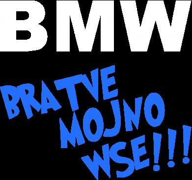 Принт Женская футболка с V-образным вырезом BMW Bratve mojno wse!!! - FatLine