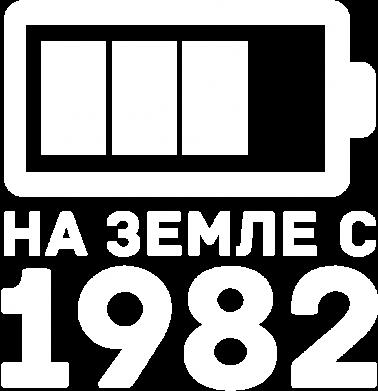 Принт Женская футболка 1982 - FatLine