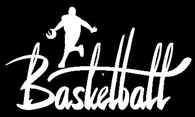 Принт Штаны Надпись Баскетбол - FatLine