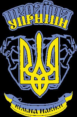 Принт Футболка Україна вільна навіки - FatLine