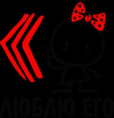 Принт Реглан Люблю его Girl - FatLine