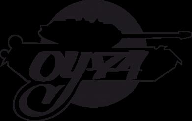 Принт Мужская футболка  с V-образным вырезом Оу-74 Tankograd - FatLine