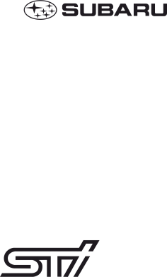 ����� ������ Subaru STI ���� - FatLine