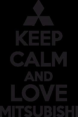 Принт Женская футболка с V-образным вырезом Keep calm an love mitsubishi - FatLine