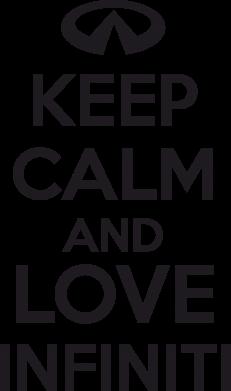 Принт Подушка KEEP CALM and LOVE INFINITI - FatLine