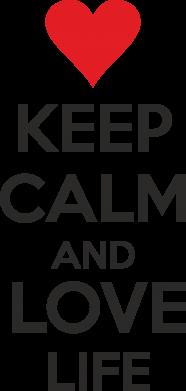 ����� ������ KEEP CALM and LOVE LIFE - FatLine