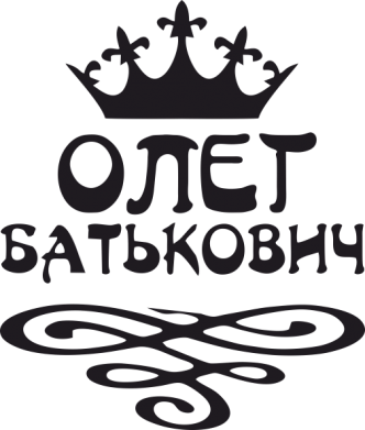 Принт Женская футболка с V-образным вырезом Олег Батькович - FatLine