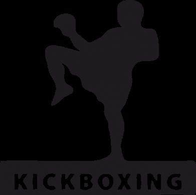 Принт Коврик для мыши Kickboxing Fighter - FatLine