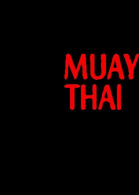 Принт Женская Muay Thai kick - FatLine