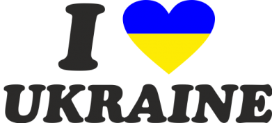 Принт Кружка 320ml Я люблю Украину - FatLine