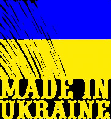 Принт Майка-тельняшка Виготовлено в Україні - FatLine