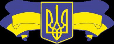 Принт Толстовка Герб на стрічці - FatLine