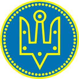 Принт Мужская толстовка на молнии Герб України у колі - FatLine