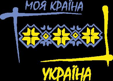 Принт Мужская футболка  с V-образным вырезом Україна - моя країна! - FatLine