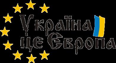 Принт Коврик для мыши Україна це Європа - FatLine