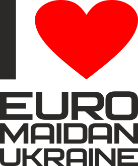 Принт Фартук I love Euromaydan Ukraine - FatLine