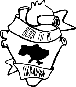 Принт Штаны Born to be Ukrainian - FatLine
