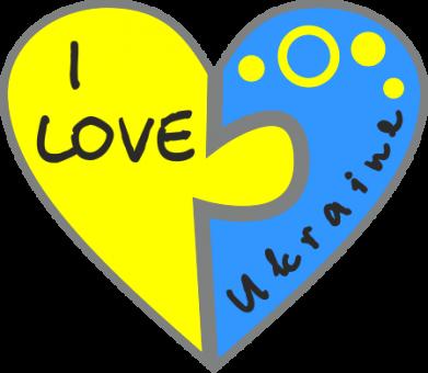 Принт Мужская толстовка на молнии I love Ukraine пазлы - FatLine