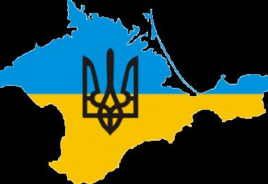 Принт Фартук Крым это Украина - FatLine