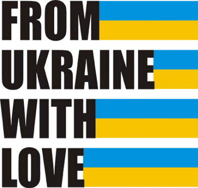 Принт Женская толстовка With love from Ukraine - FatLine