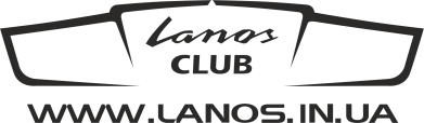 Принт Фартук LANOS CLUB - FatLine