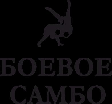 Принт Кепка-тракер Боевое Самбо - FatLine