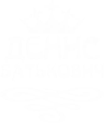 Принт Женская футболка поло Денис Батькович - FatLine