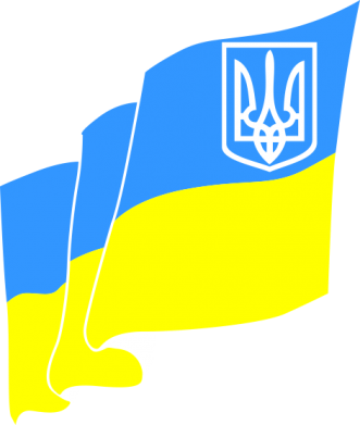 Принт Женская майка Флаг Украины с Гербом - FatLine