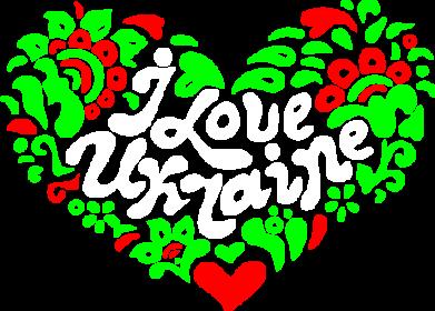 Принт Женская футболка с V-образным вырезом I love Ukraine heart - FatLine