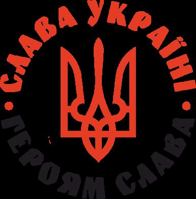 Принт Тельняшка с длинным рукавом Слава Україні! Героям слава! (у колі) - FatLine