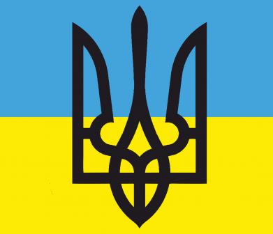 Принт Мужская футболка  с V-образным вырезом Герб на прапорі - FatLine