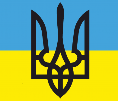 Принт Мужская толстовка на молнии Герб на прапорі - FatLine