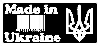 Принт Женская футболка поло Made in Ukraine штрих-код - FatLine