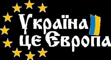 Принт Женская футболка с V-образным вырезом Це Європа - FatLine