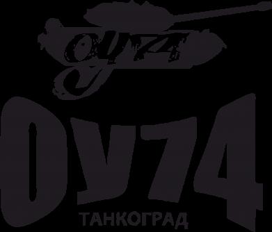 Принт Кружка 320ml Оу-74 - FatLine