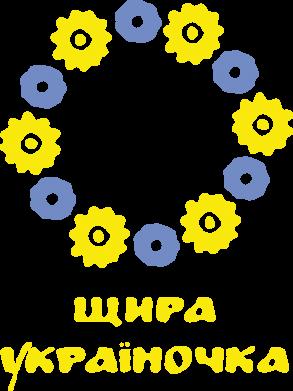Принт Женская футболка с V-образным вырезом Щира Україночка - FatLine
