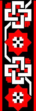Принт Тельняшка с длинным рукавом Украiiнський орнамент - FatLine