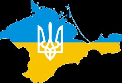 Принт Футболка с длинным рукавом Крым это Украина - FatLine