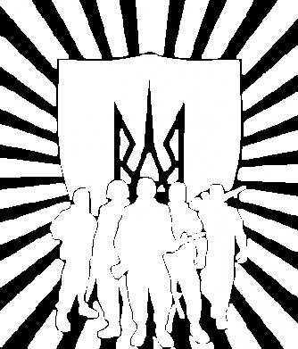 Принт Мужская футболка  с V-образным вырезом Військо українське - FatLine