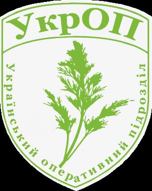 Принт Фартук Український оперативний підрозділ - FatLine