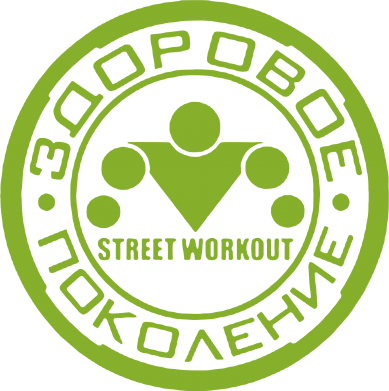 ����� ������� �������� ��������� Street Workout - FatLine