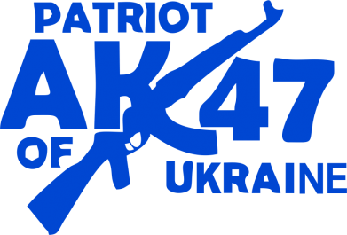 Принт Подушка Patriot of Ukraine - FatLine